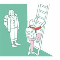 Une illustration avec deux personnages et une échelle